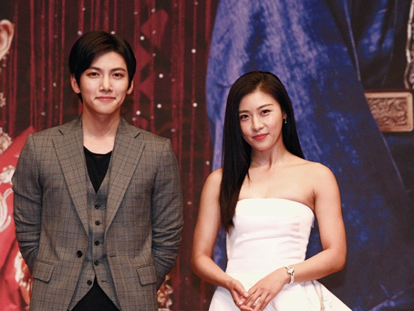 ji chang wook and ha won dating 2015