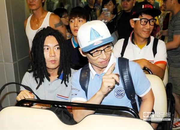 Yoo In Suk Update: [News] Ji Chang Wook Arrives In Taiwan For Running Man
