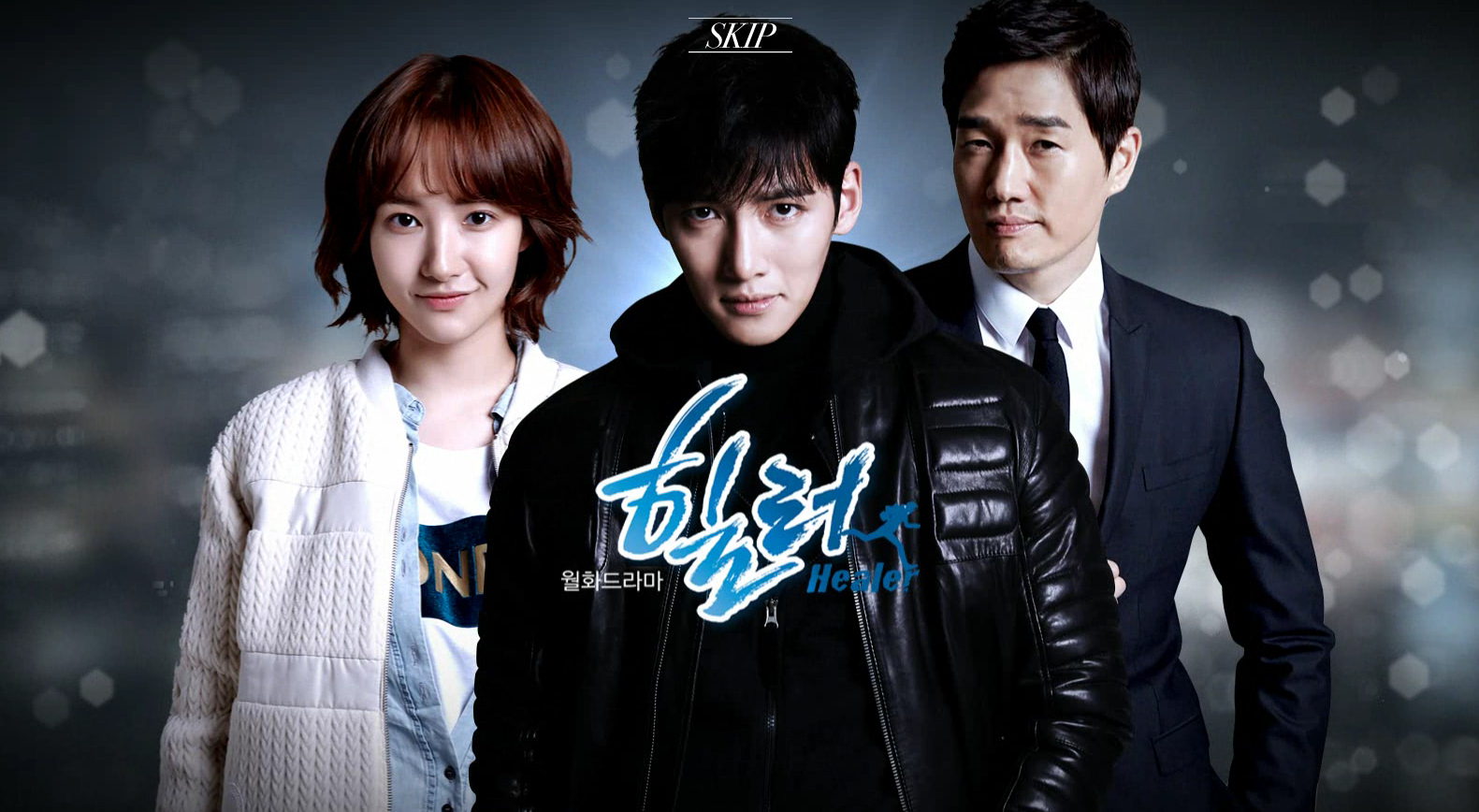"[Drama] KBS opens official site for ""Healer""! 