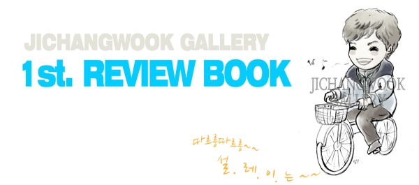 reviewcover
