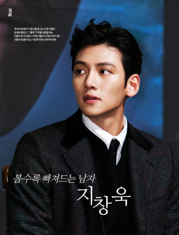 LadyKyunghyang_Jan15