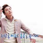 20150315-섹션TV-HK06