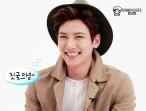 20150315-섹션TV-HK14