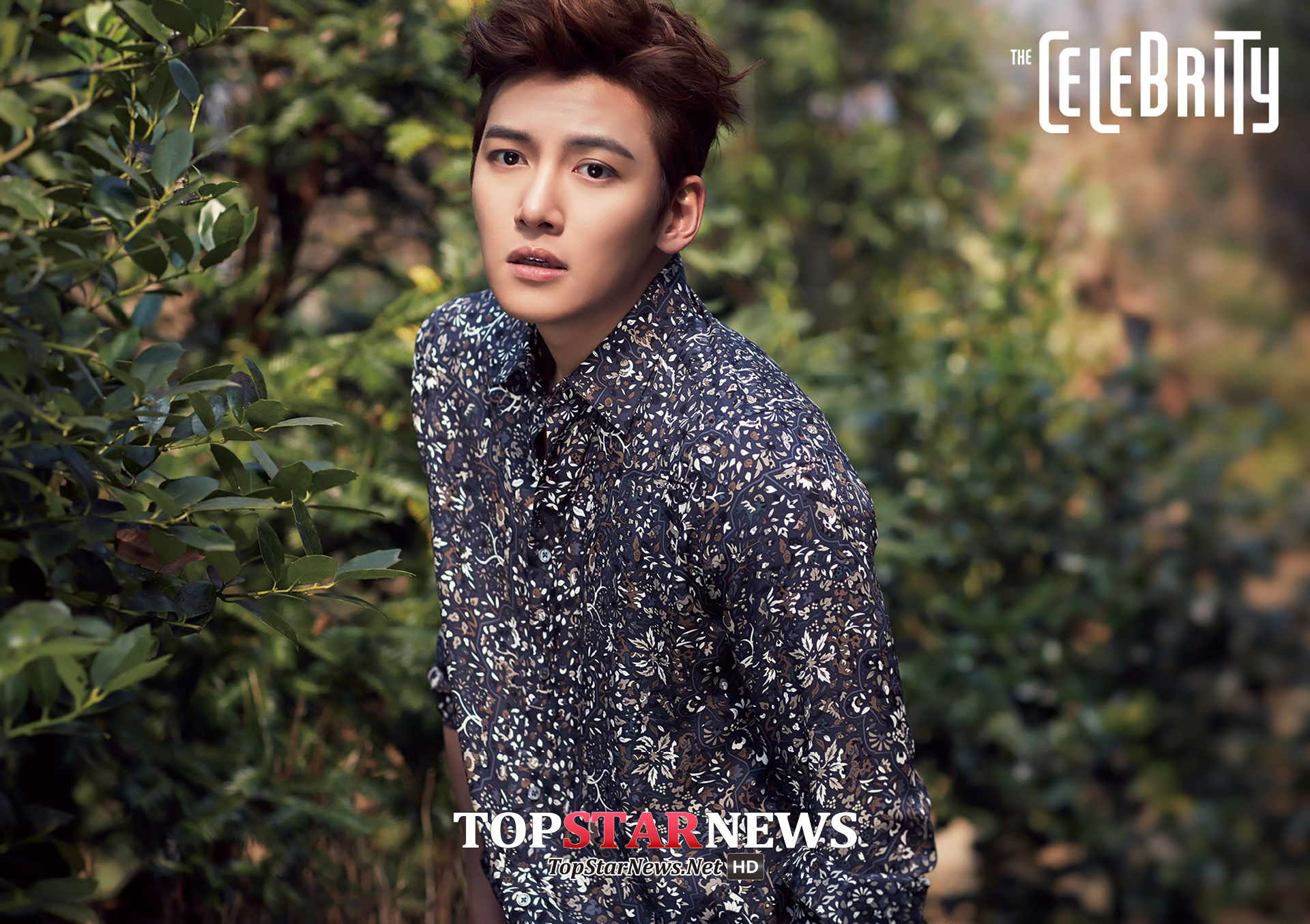 Magazine Ji Chang Wook Fronts The Cover Of The Celebrity