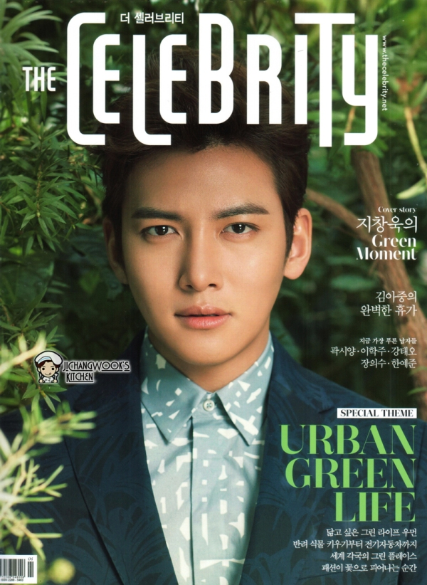 CelebrityApr15_cover