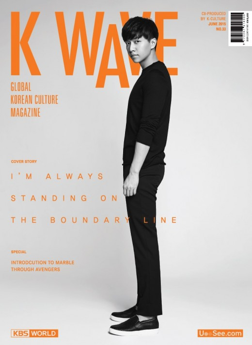 The cover of the KWave June issue that Ji Chang Wook is featured in