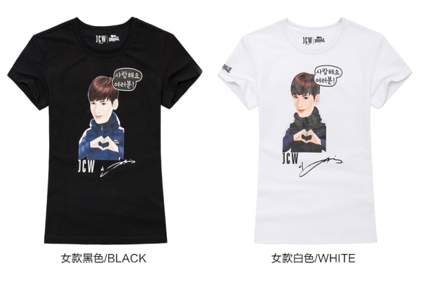 Female T-shirt (JCW design) available in black or white