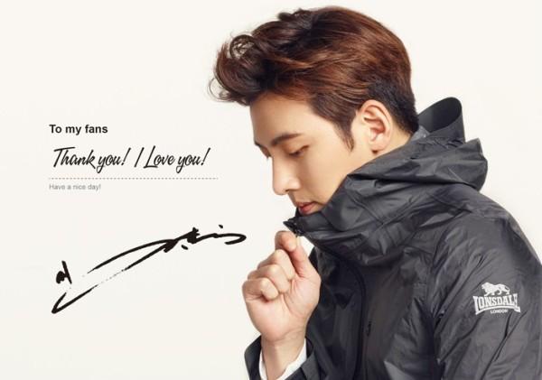 Handwritten card from Ji Chang Wook
