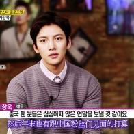 《韩来之星》20150814-05.mp4_20150815_122043
