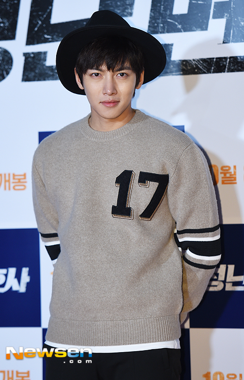 event  ji chang wook attends vip premiere of  u201cthe