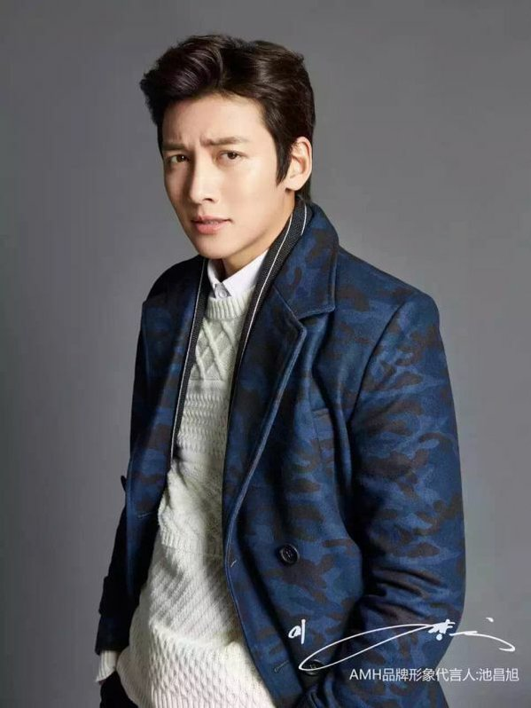 Cf Ji Chang Wook To Endorse Chinese Apparel Brand Amh