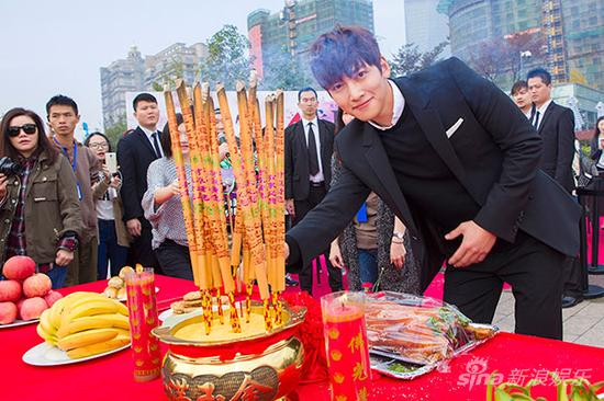 Drama Ji Chang Wook Attends Prayer Ceremony For Mr