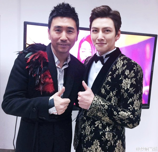 Ji Chang Wook with Chinese singer Sha Bao Liang