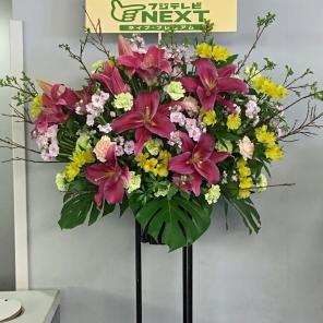 Osaka10