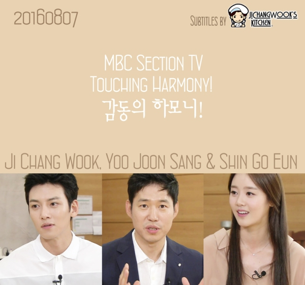 160807SectTV-000