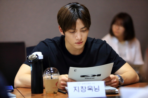 drama ji chang wook attends first script reading for k2 ji chang