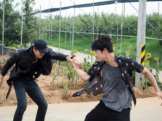 Image result for the k2 korean drama