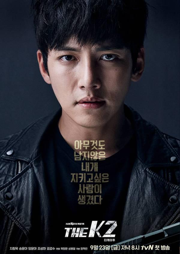 Ji Chang Wook Healer Poster