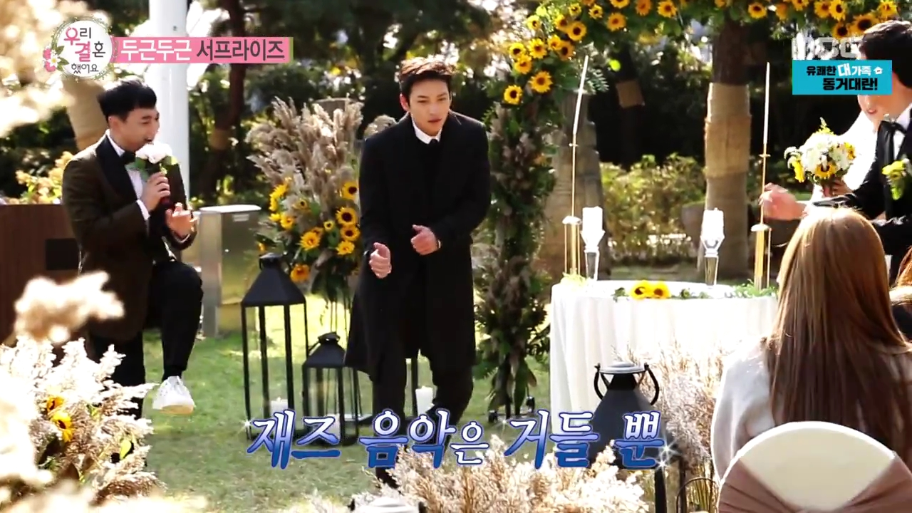 marriage without dating eng sub ep 11