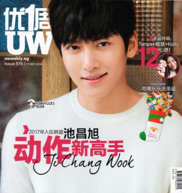 uweekly-576-01