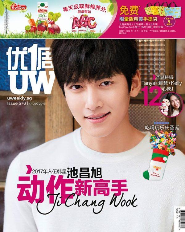 uweekly576cover