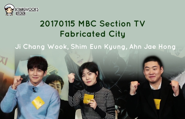 [Eng Sub] 20170115 Section TV – Fabricated City
