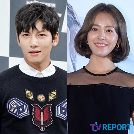 "BREAKING] Will Han Ji Min join Ji Chang Wook for SBS's ""Please Be"