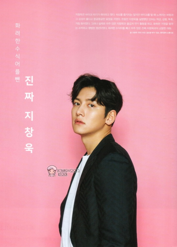 Magazine 10star Issue 70 The Real Ji Chang Wook Without