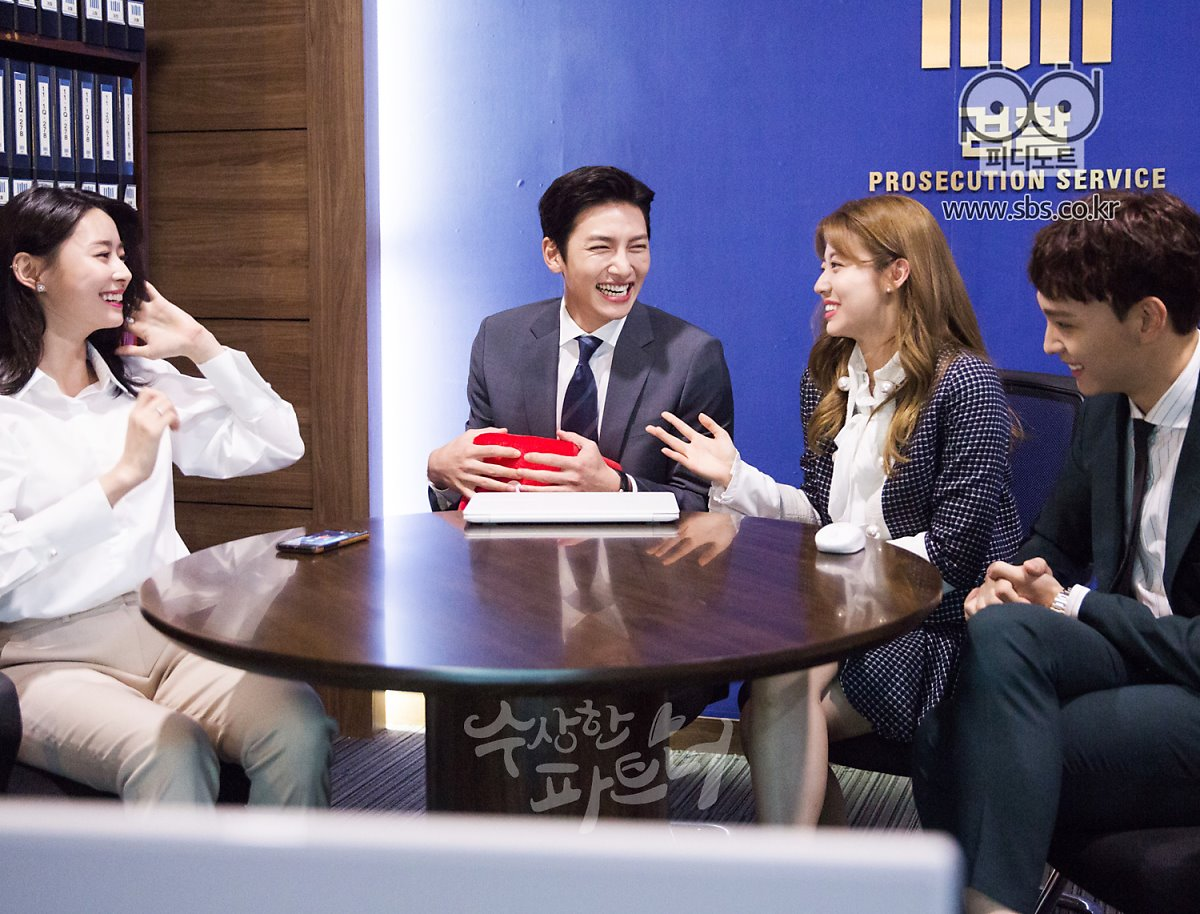 Drama Ji Chang Wook And The Cast Of Suspicious Partner