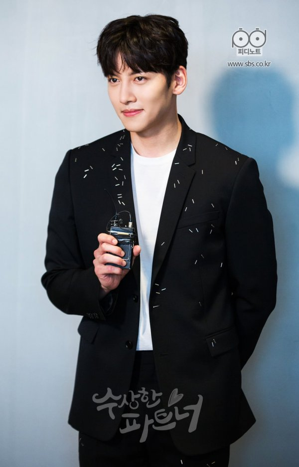 Drama Ji Chang Wook Prepares For The Suspicious Partner