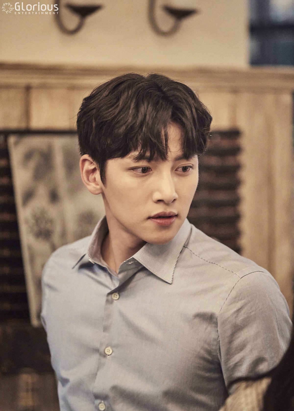 Drama Ji Chang Wook Reveals His Suspicious House Life