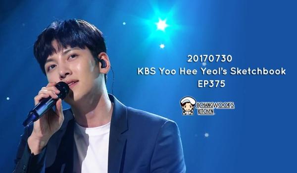 Eng Sub] 20170730 – Yoo Hee Yeol's Sketchbook – Ji Chang Wook | Ji
