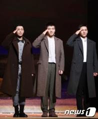 성규-강하늘-지창욱, 각 잡힌 인사