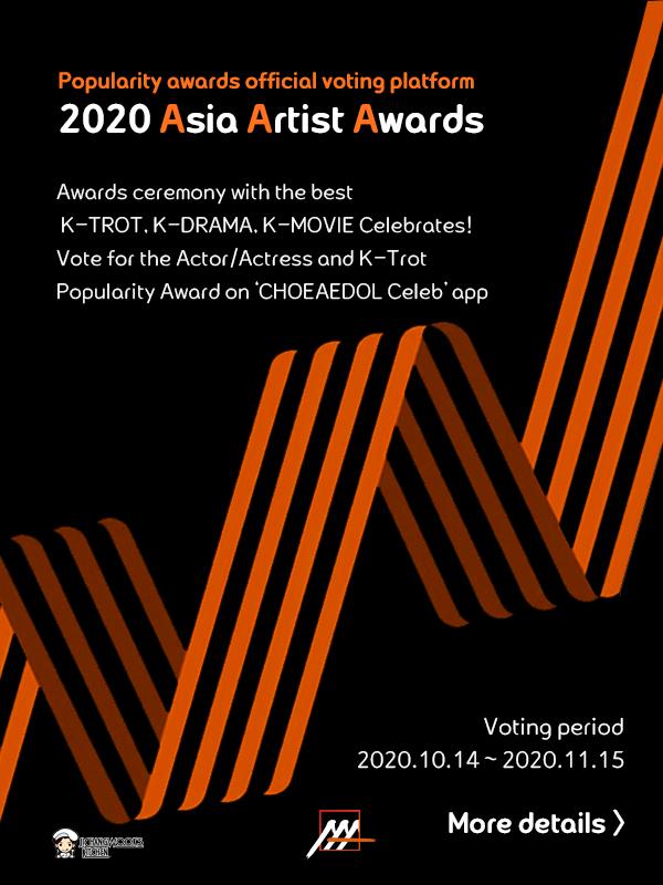Award Tutorial Ji Chang Wook Nominated For Popularity Award At 2020 Asia Artist Awards Ji Chang Wook S Kitchen